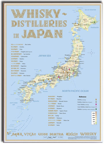 Whisky Distilleries Japan - Leinwand 50x70cm