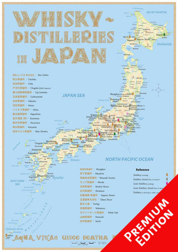 Whisky Distilleries Japan - Poster 42x60cm Premium Edition