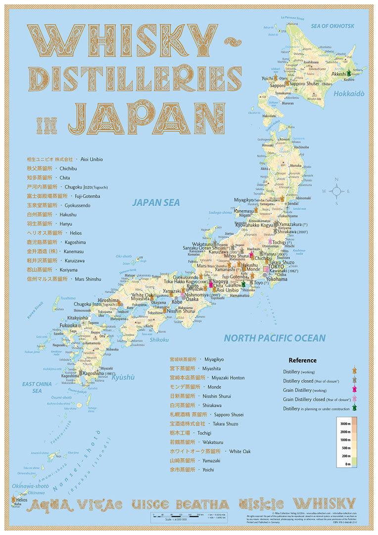 Whisky Distilleries Japan Poster 42x60cm Standard Edition