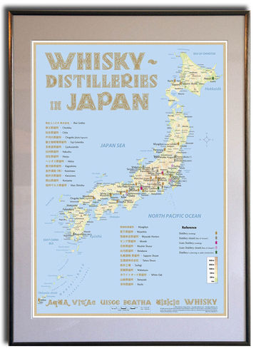 Whisky Distilleries Japan - Frame 50x70cm